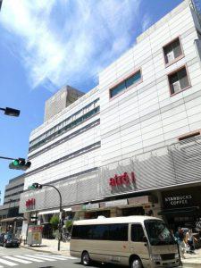 目黒駅アトレ