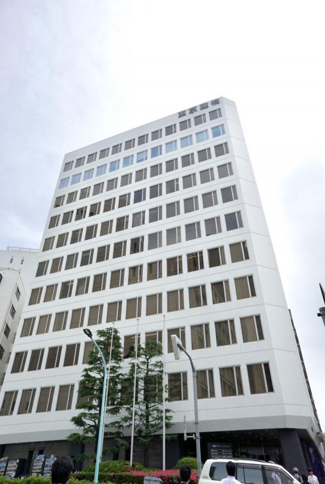 東建インターナショナル本館ビル
