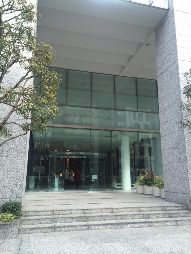 渋谷南東急ビル