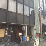 タージマハール新橋店