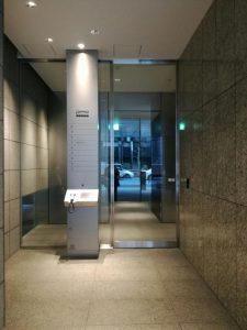 PMO神田岩本町ビル