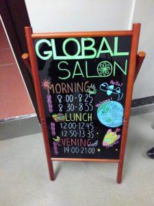 パソナグループ新本社 グローバルサロン