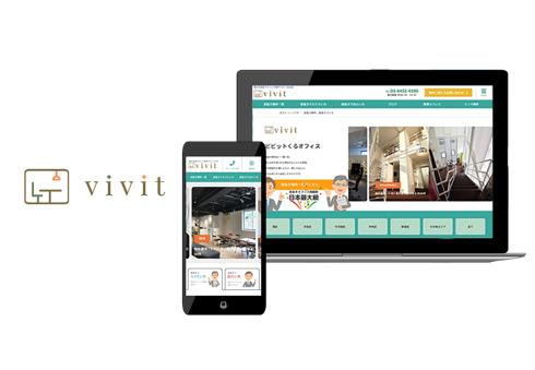 居抜きサイト「vivit」
