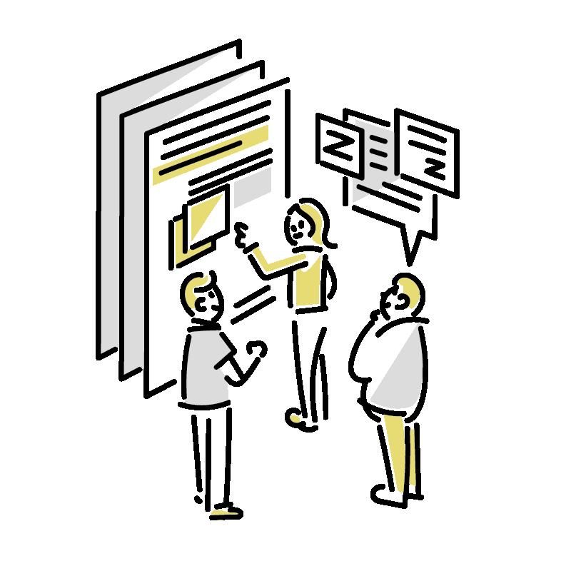 会議・ミーティング
